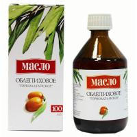 kosmeticheskie-masla-dlya-lica-ot-morshhin-oblepiha-200x200 Лучшие масла для омоложения кожи, ТОП-20, польза масел для кожи лица
