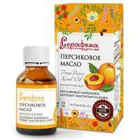 Персиковое масло Серафима